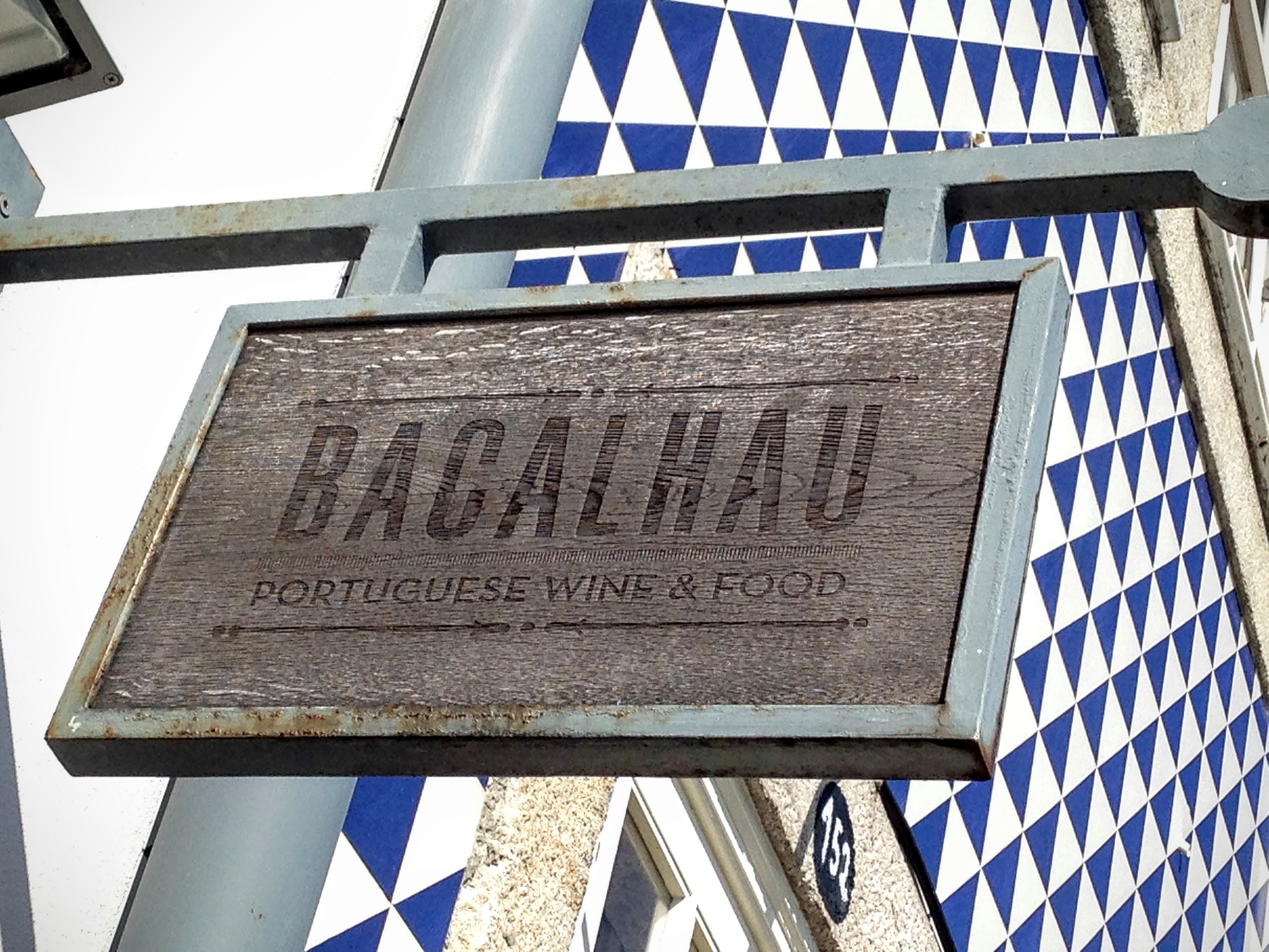 Bacalhau Portuguese Wine & Food