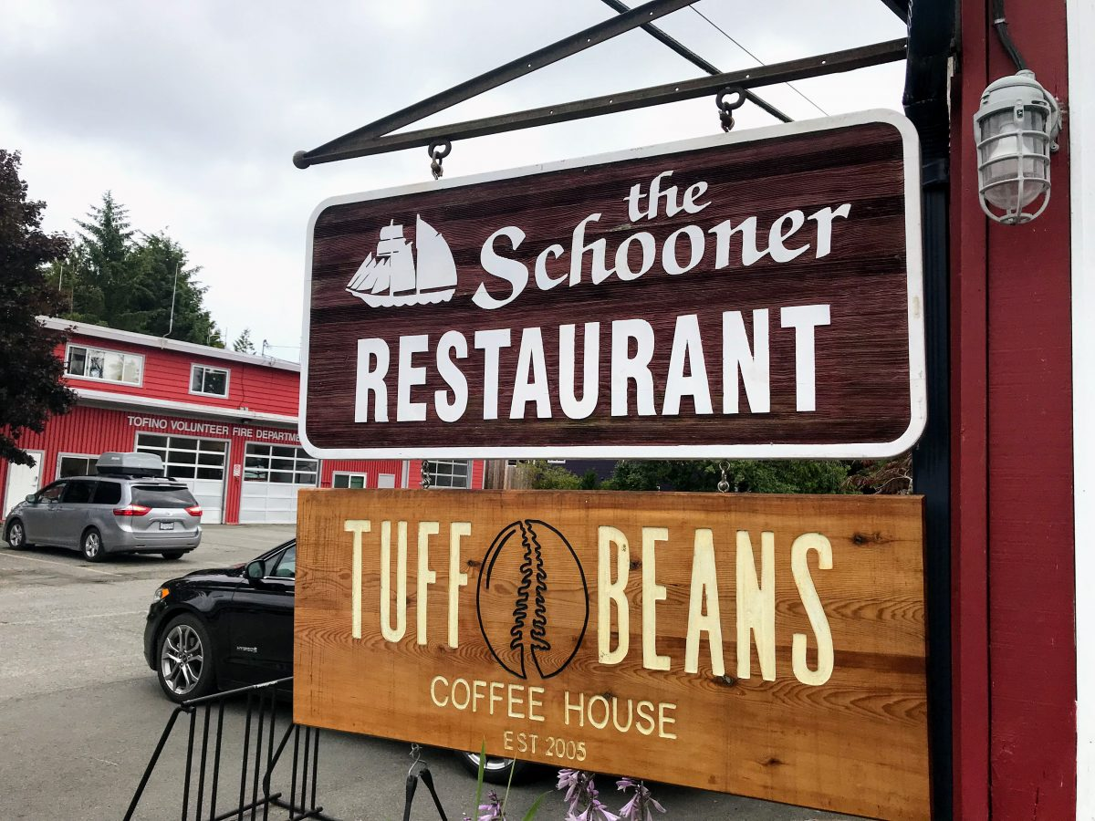 The Schooner Restaurant Tofino