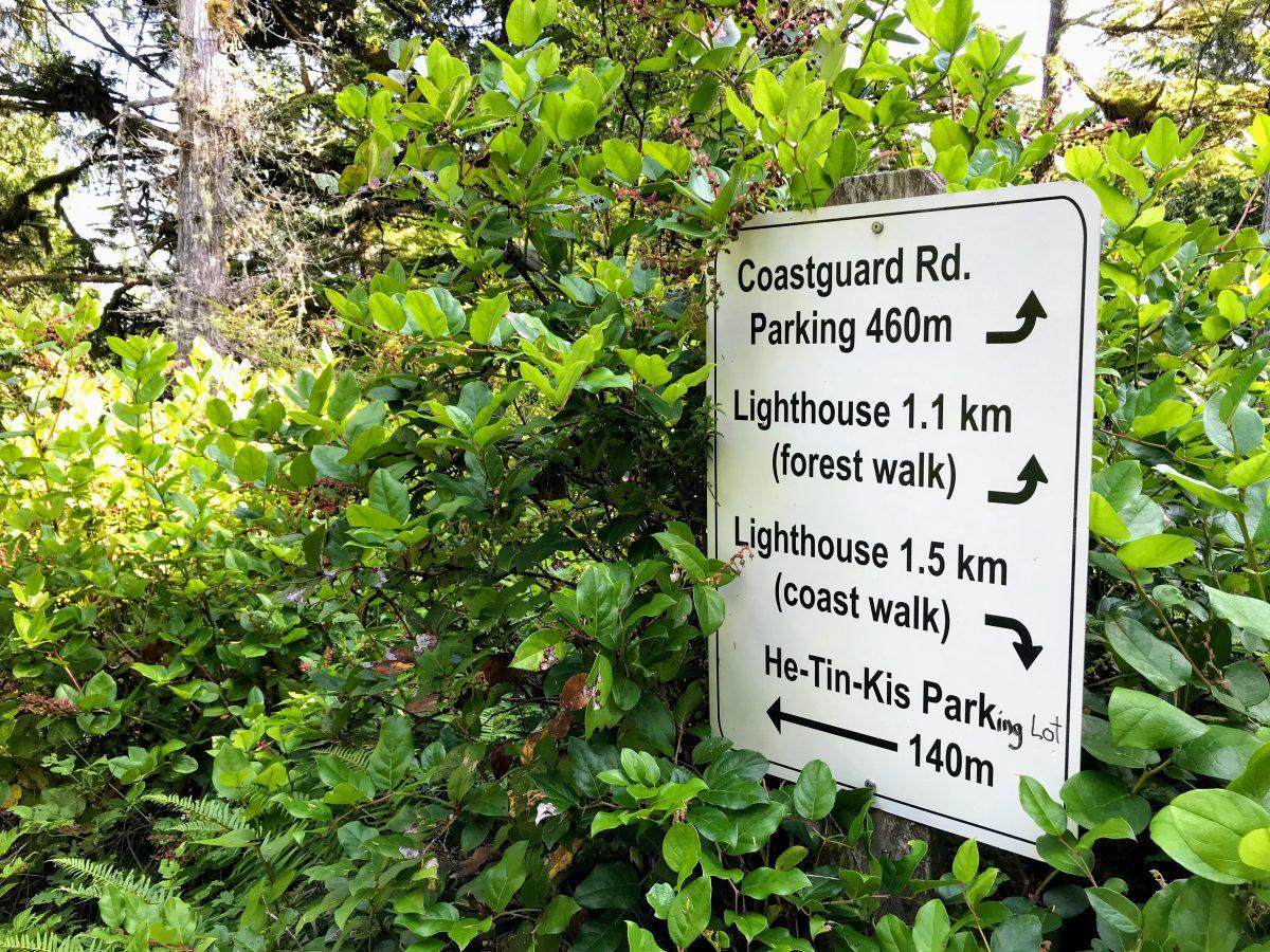 Coastguard Road Parking Ucluelet