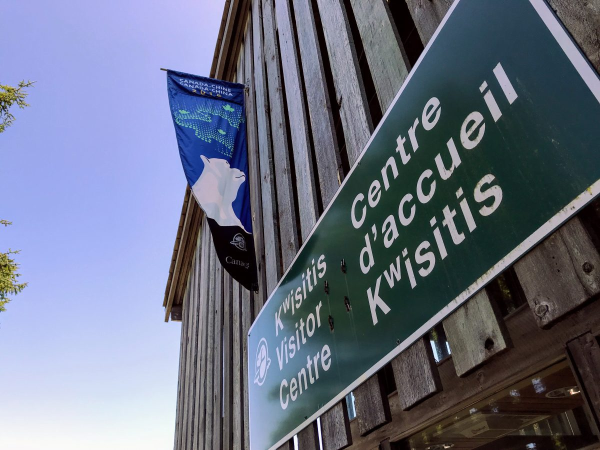 Kwisitis Visitor Centre