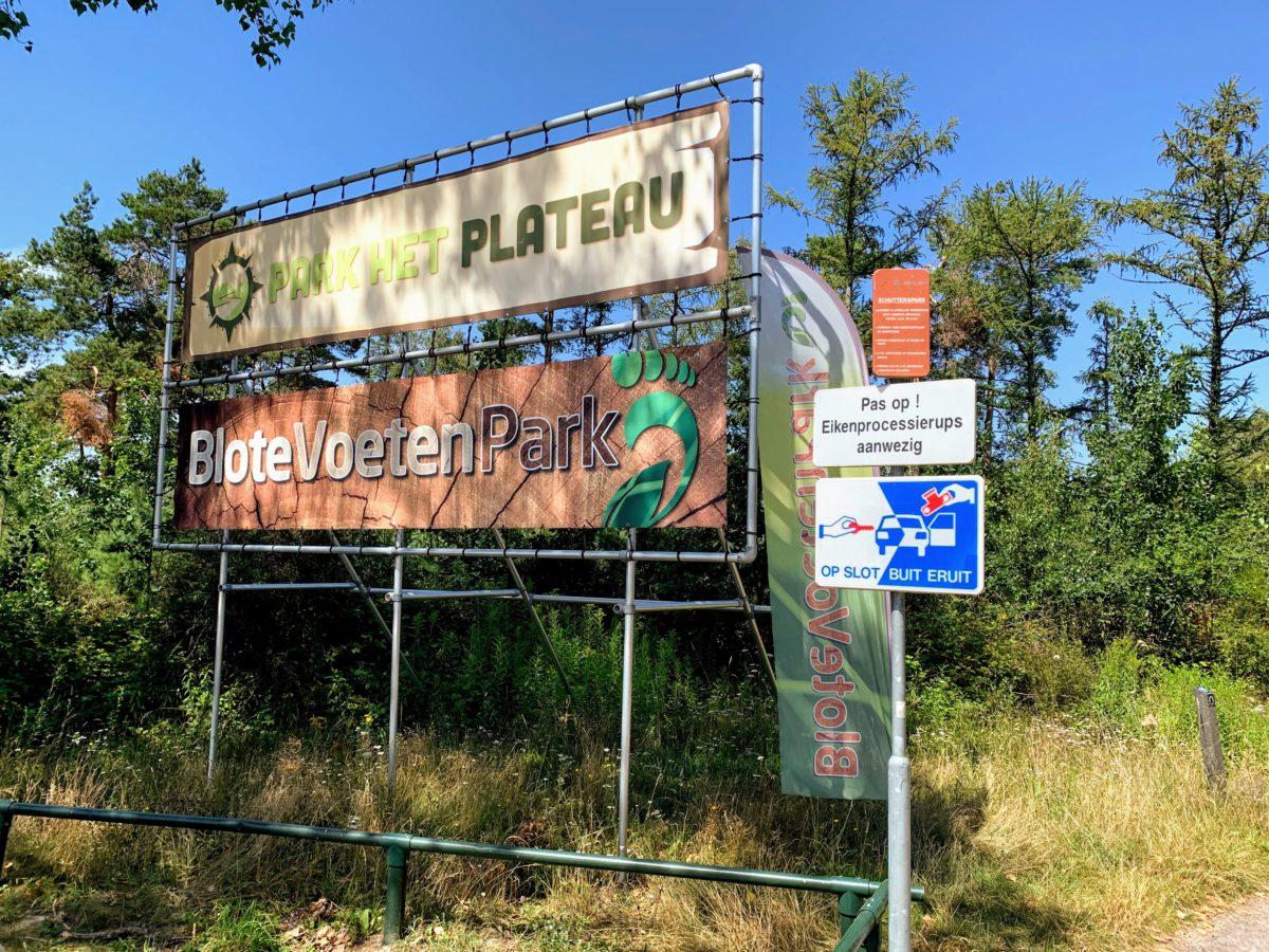 Blotevoetenpark Brunssum