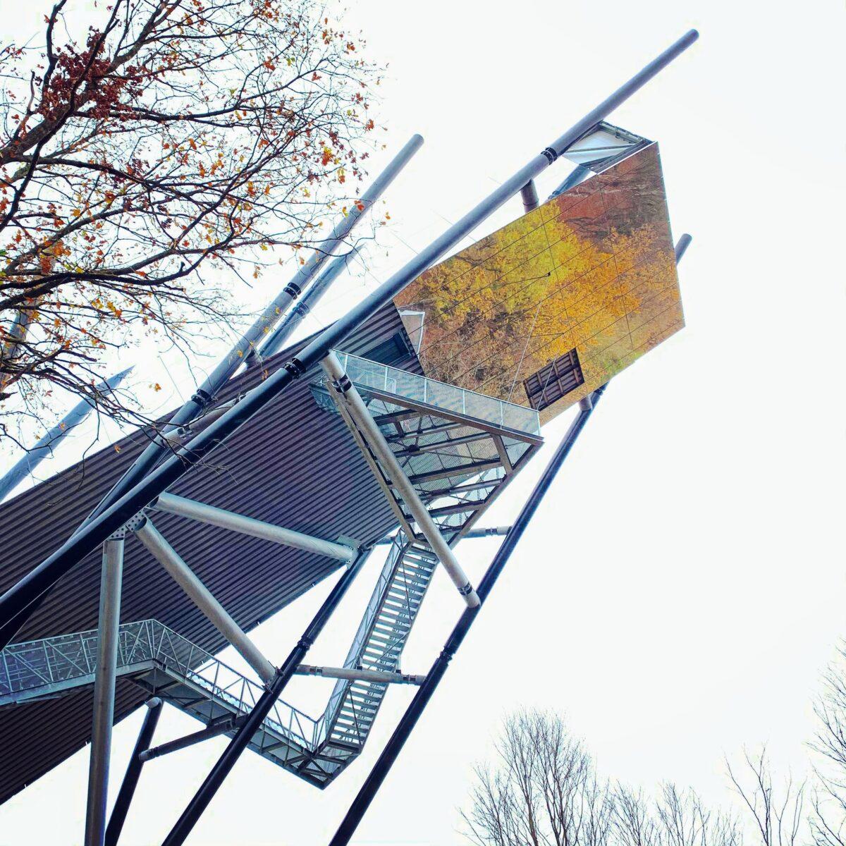 Uitkijktoren Kattevennen